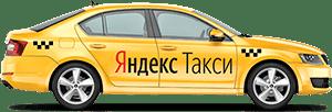 Яндекс Такси работа водителем в Екатеринбурге