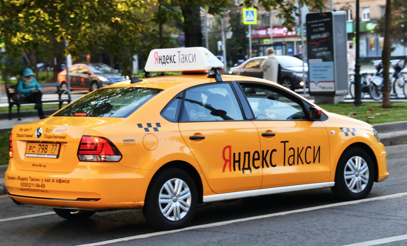 Яндекс Такси работа водителем в Ростове на Дону