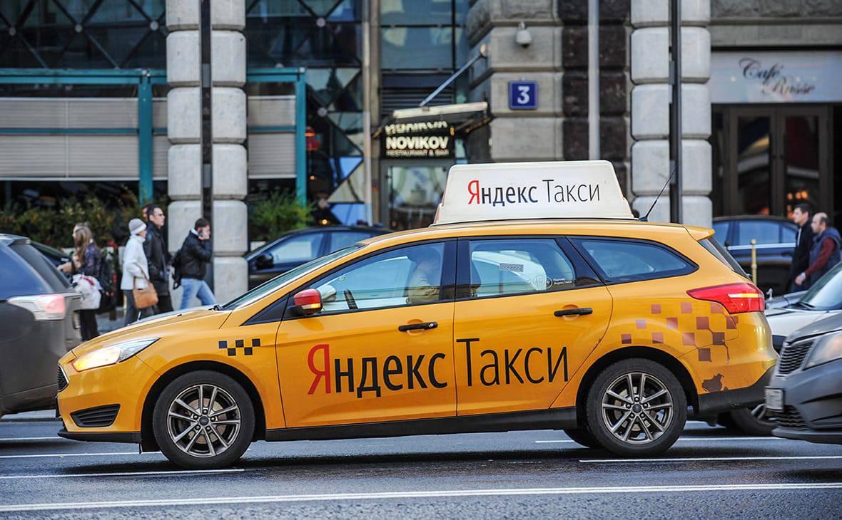 Яндекс Такси работа водителем в Челябинске: вакансии