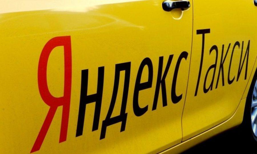 Яндекс Такси работа водителем в Самаре