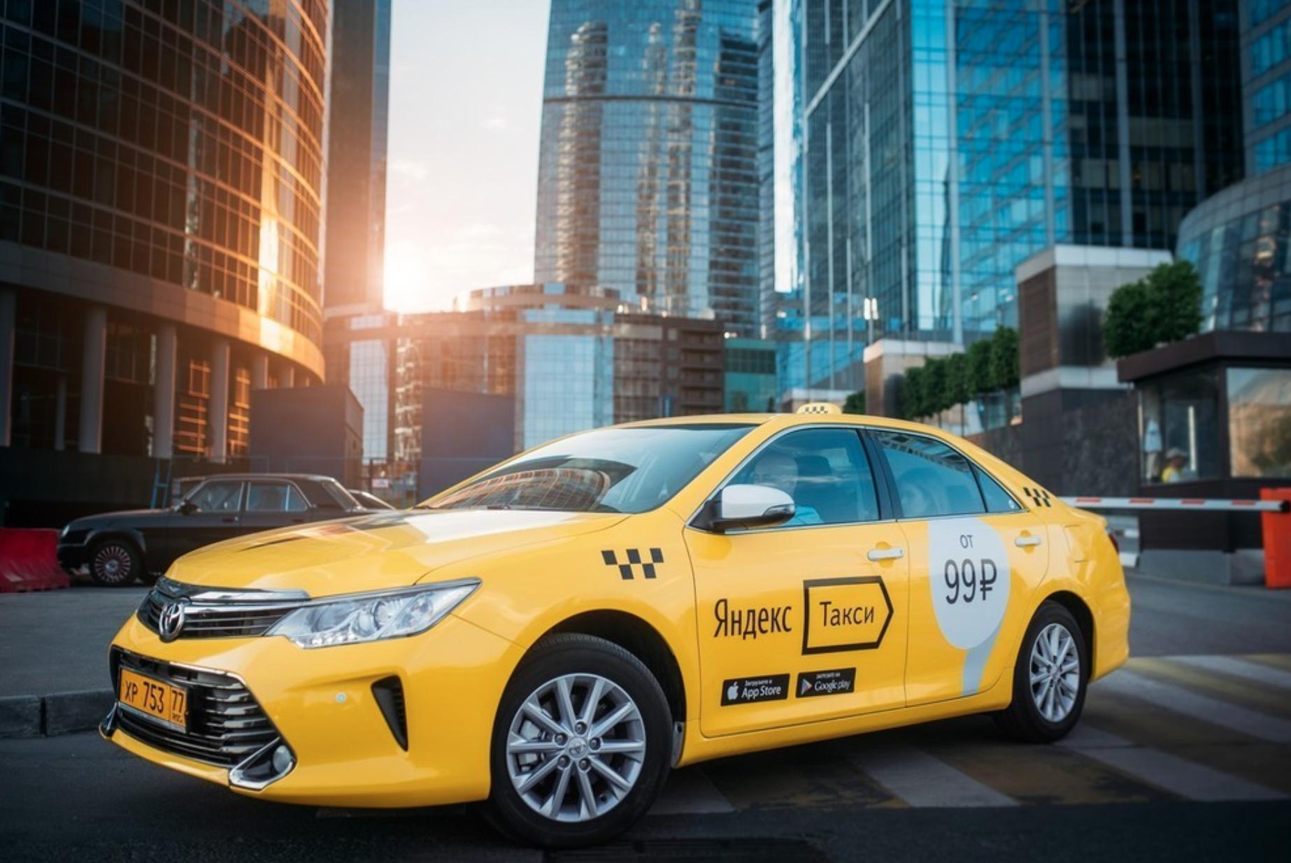 Яндекс Такси работа водителем в Тюмени